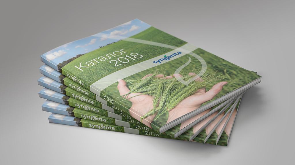каталог средств защиты растений