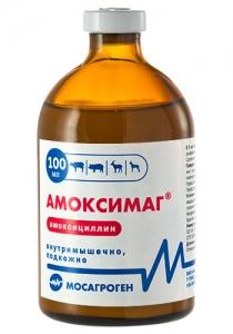 Амоксимаг