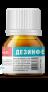 Дезинфексан-10