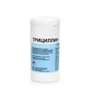 Трициллин_40г
